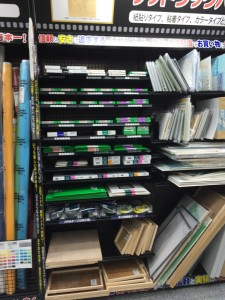 Sendai Yodobashi darkroom paper selection