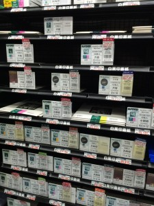 Osaka (Umeda) Yodobashi darkroom paper selection, August 2014
