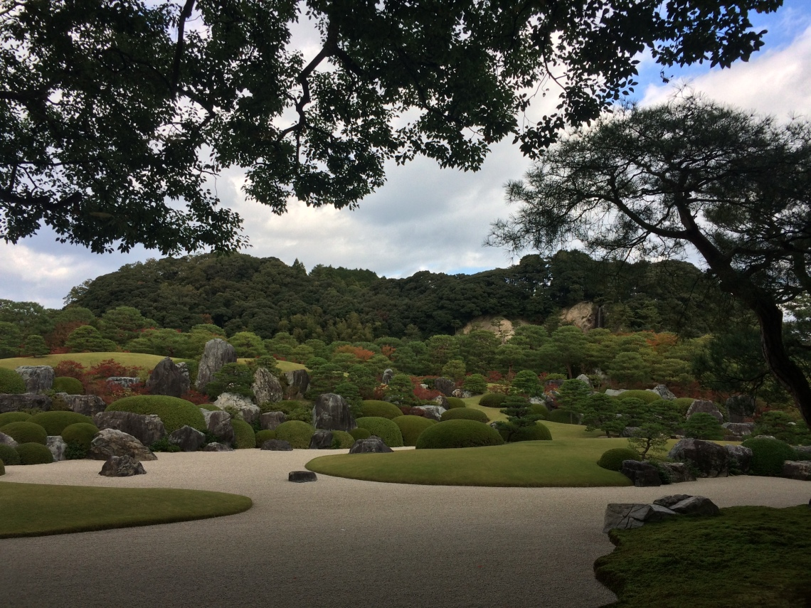 Adachi Gardens 1