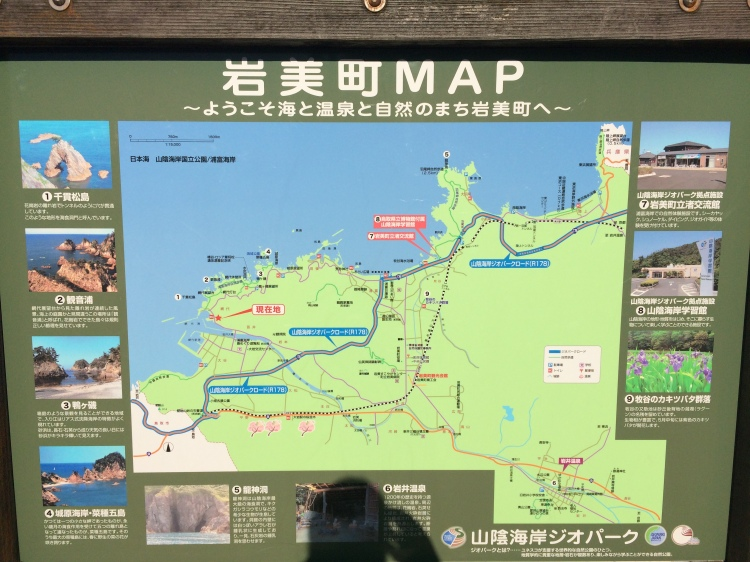 San'in Kaigan Geopark Route Map