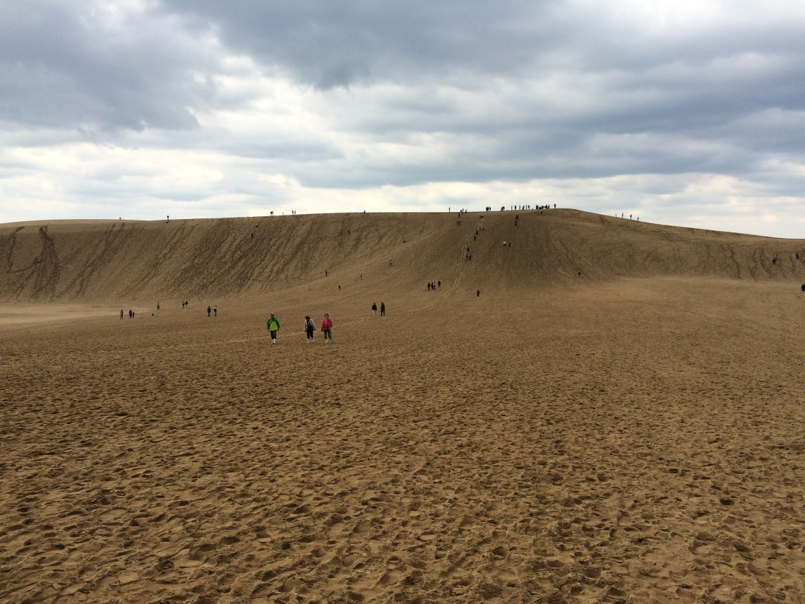Tottori Sand Dunes 5_entrance to main dunes